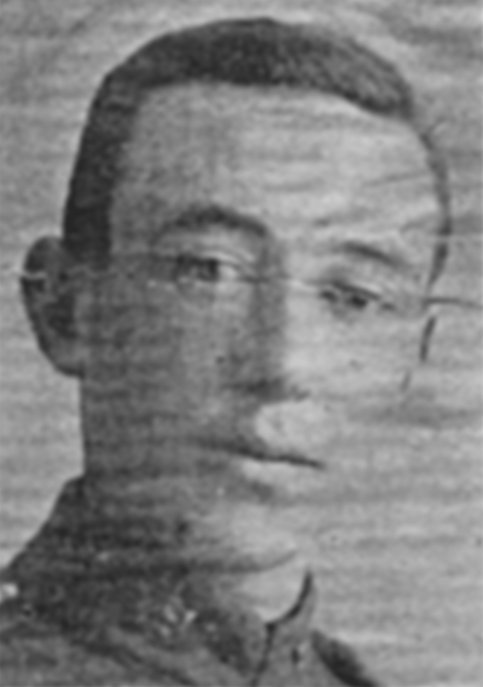 Photo of Orval Yax Iden