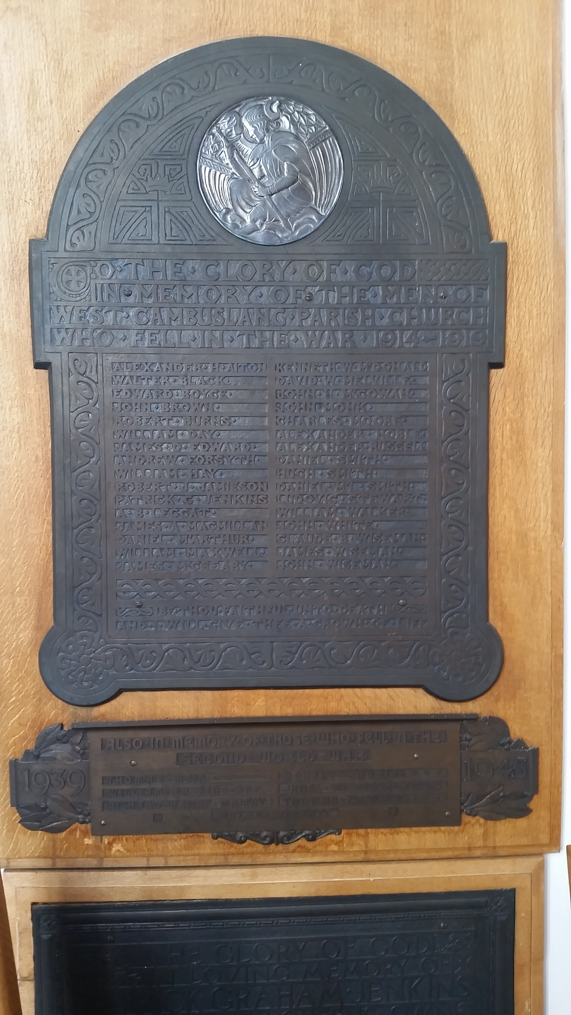 Memorial– Plaque from West Cambuslang Parish Church with inscription. Contributed by E. Edwards 18thbattalioncef.wordpress.com