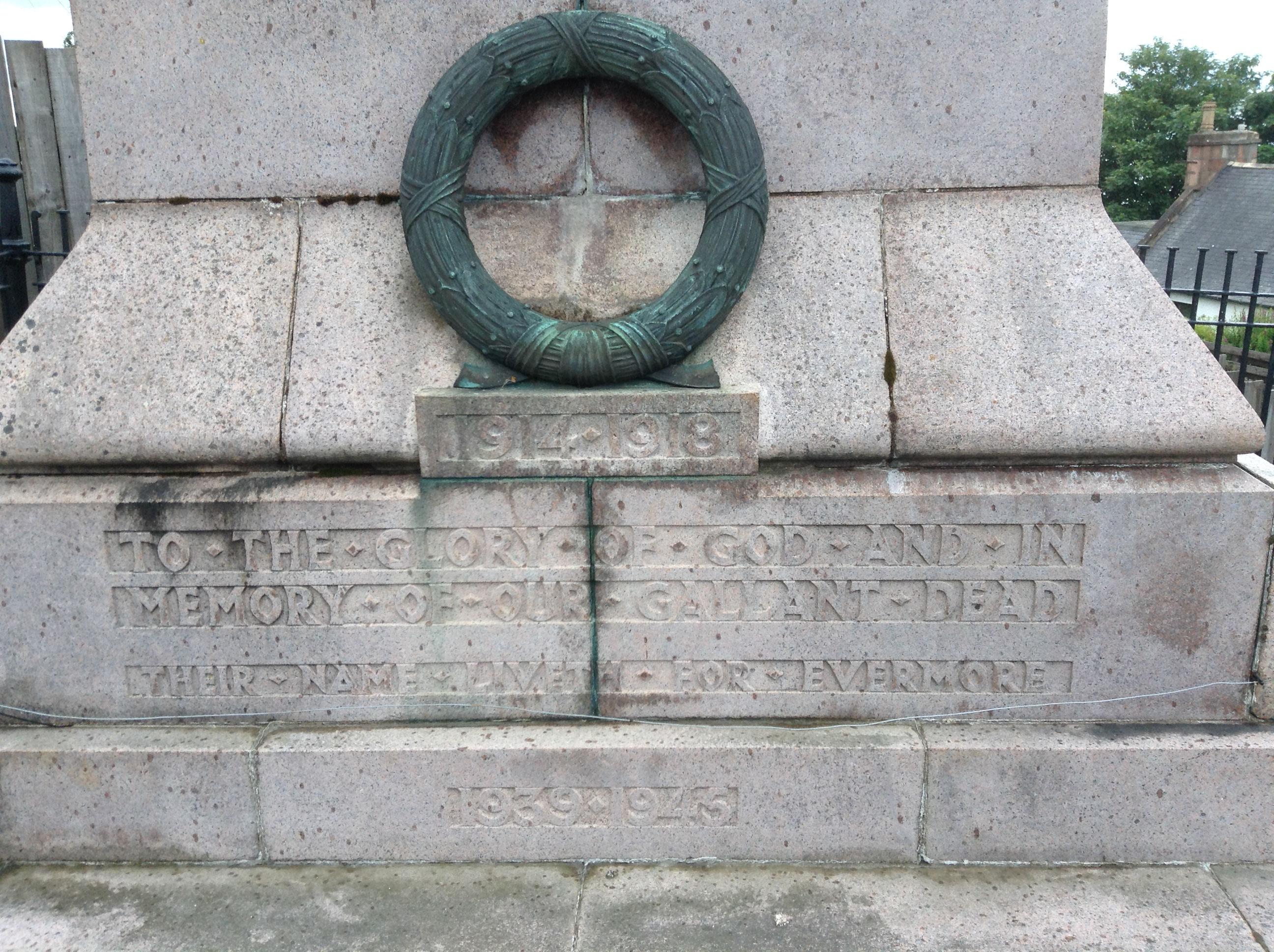 Memorial– Inscription on War Memorial at Invergordon, Scotland. Image taken 6 July 2017 by Tom Tulloch.