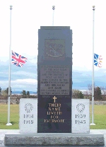Monument– Monument found in Stephenville, Newfoundland commemorating those who served in the first and second world wars.