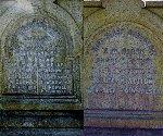 Inscription – Cenotaphe et Fort Langley, B.C. photo fournie gracieusement par Abby Chan
