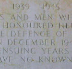 Dedicatory Inscription of the Sai Wan Memorial– Dedicatory inscription of the SAI WAN MEMORIAL.  This memorial  bears the names of more than 2,000 Commonwealth servicemen, including 228 Canadians.