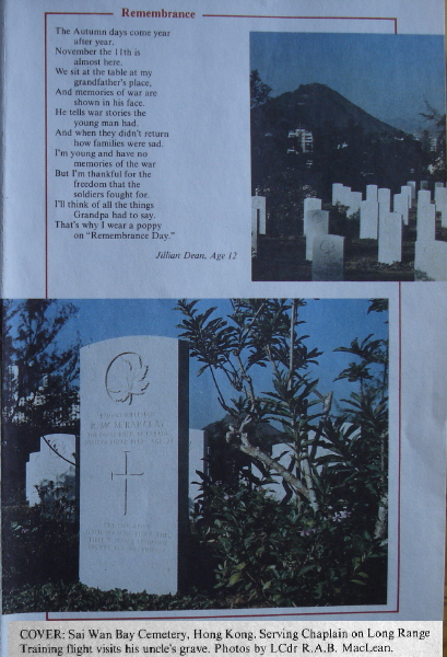 Robert Mcmillan Barclay The Canadian Virtual War Memorial