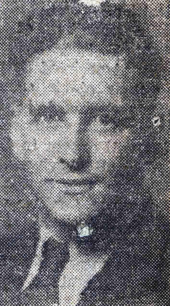 Photo of SOUTHEY HALL THURSTON