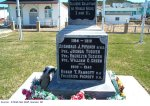 """Plaque– """"The plaque below is found on the War Monument in Winterton,  Newfoundland where Edgar is honoured."""""""