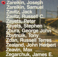 Memorial– Pilot Officer Joseph Zareikin is also commemorated on the Bomber Command Memorial Wall in Nanton, AB … photo courtesy of Marg Liessens