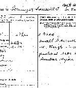 Attestation Papers (Reverse)– Dr. Francis Scrimger Attestation Papers