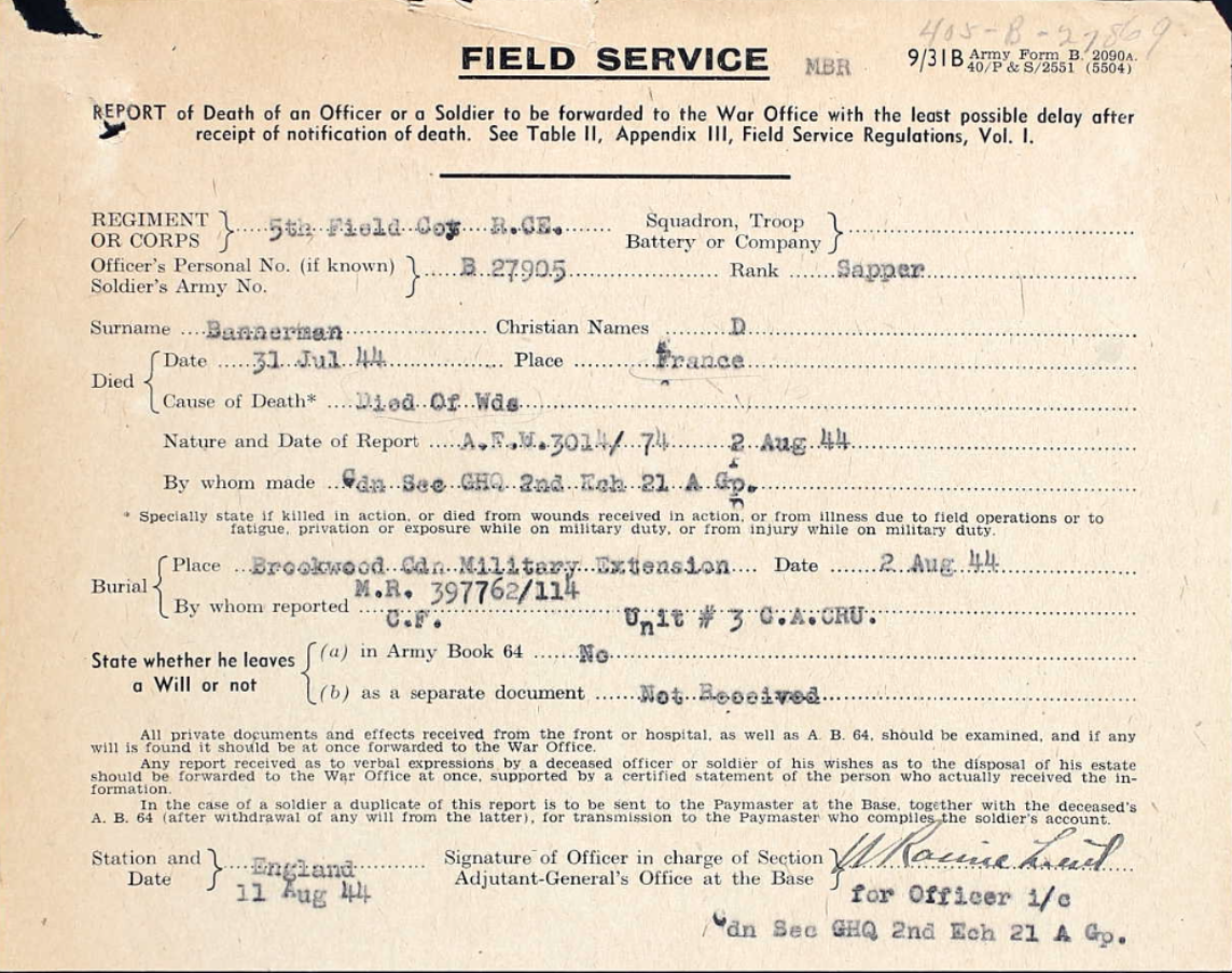 Field Service Form