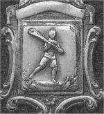 City of Kamloops Medal– Medal awarded to the team Members of the 1938 B.C Intermediate Lacrosse Champions by the City of Kamloops.
