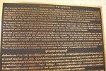 Plaque– Photo taken mid December 2006, plaque at war cemetary