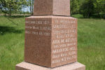 Inscription– Inscriptions on Hill family monument, commemorating Private Hill and his parents, in the Bethesda Cemetery, Bethesda, Town of Innisfil, north-east of Cookstown, Ontario.  (Image by Gregory J. Barker of Barrie, Ontario, in 2013.)