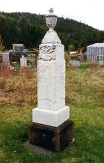 Memorial– This memorial in the Old United Church cemetery, Britannia (Random Island), New foundland , a marble shaft topped by a sculptured urn, is dedicated to privates William and George Janes, local soldiers killed during the First World War. The memorial was erected by the Janes family.  [front/devant]   ERECTED BY HENRY AND MARY JANES IN LOVING MEMORY OF THEIR SON PTE. GEORGE JANES, KILLED IN ACTION IN FRANCE OCT. 9TH 1917, AGED 23 Y'RS   GREATER LOVE HATH NO MAN THAN THIS, THAT A MAN LAY DOWN HIS LIFE   THEY ANSWERED THE CALL OF THEIR COUNTRY  AND CHEERFULLY WENT FORTH TO GIVE THEMSELVES FOR THE CAUSE OF FREEDOM  THEY DIED THAT OTHERS MAY LIVE   [right side/côté droit]   ALSO OF THEIR SON PTE. WILLIAM JANES, DIED OF WOUNDS IN FRANCE APRIL 14TH 1918, AGED 20 YRS   FOR HIS FRIENDS…   THEY FELL ON THE FIELD OF HONOUR WHERE HEROS MINGLE THEIR BLOOD  THEIR BODIES LIE IN A FAR AWAY LAND BUT THEIR SOULS ARE SAFE WITH GOD  http://www.cmp-cpm.forces.gc.ca/dhh-dhp/nic-inm/sm-rm/mdsr-rdr-eng.asp?PID=2094