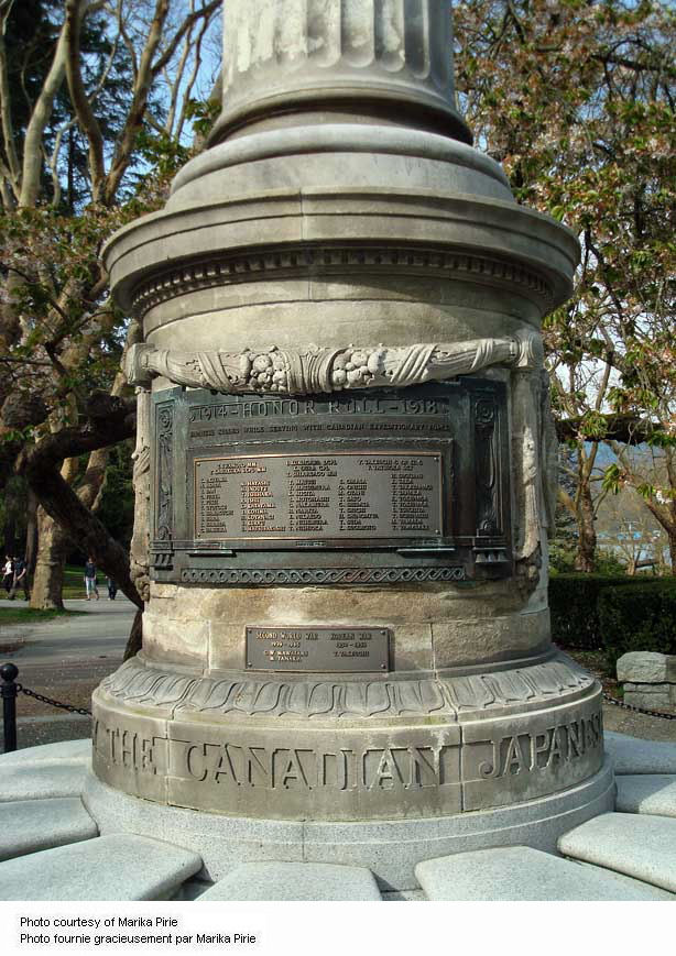 Detailed view of the Japanese Canadian War Memorial, British Columbia.