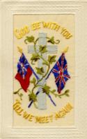 Post Card– This is the front of the post card Clarence sent to his sister Leah on August 3rd, 1916.