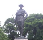 Rochdale War Memorial– Rochdale War Memorial at Millrow, Manchester, UK