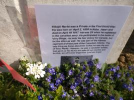 Biography– A mini-biography posted against Narita's gravestone at CABARET-ROUGE BRITISH CEMETERY; Pas de Calais, France.