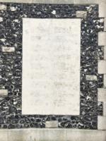 Inscription– memorial panel
