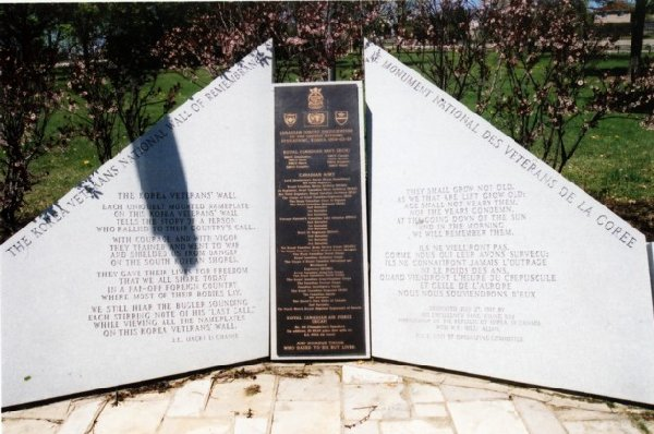 Photo 2 of Korean War Memorial