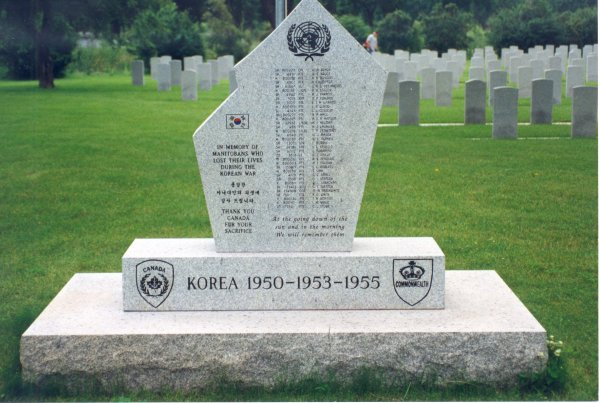 Korea Veterans War Memorial