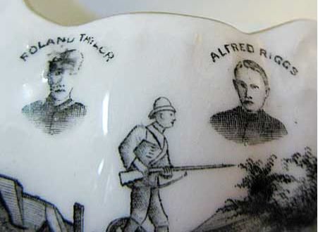 Inscription– Souvenir creamer. Submitted for the project, Operation: Picture Me