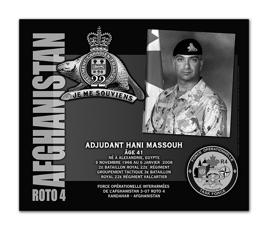 Plaque– This was the laser engraved granite plaque that we designed to mark the unfortunate passing of Warrant Officer Massoouh.  
